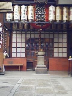 上洛日誌(<br />  其ノ二、仲源寺参詣ノ